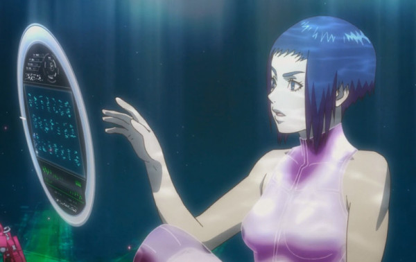 Ghost_in_the_shell_Clavier_virtuel